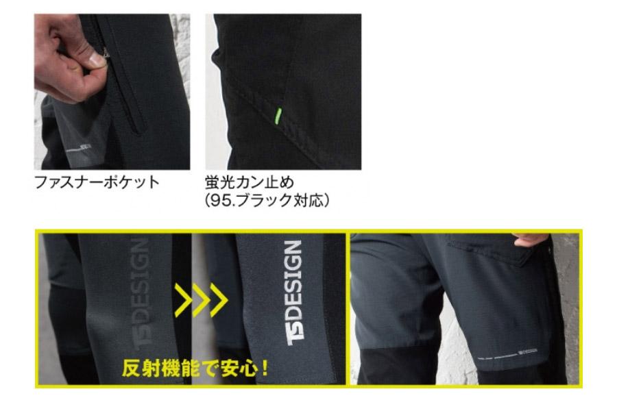 【TS DESIGN】ハイブリッドストレッチメンズショートパンツ