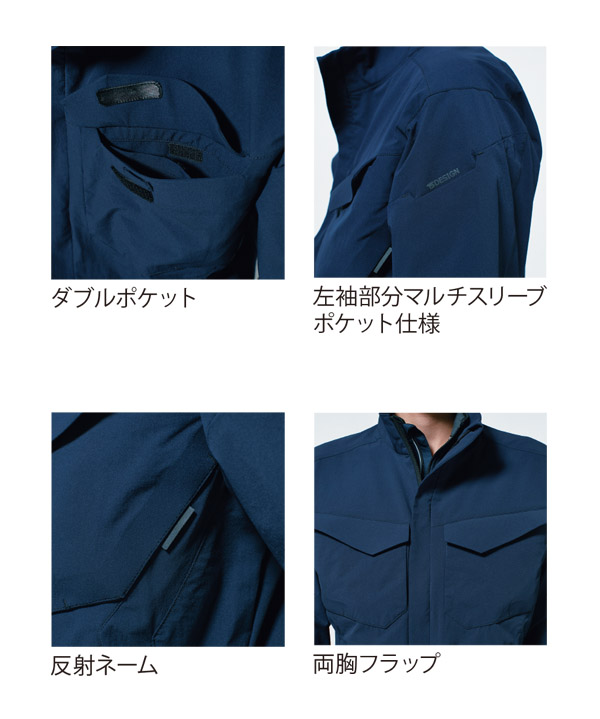 【全7色】TS DESIGN TS 4Dジャケット(ストレッチ・男女兼用)