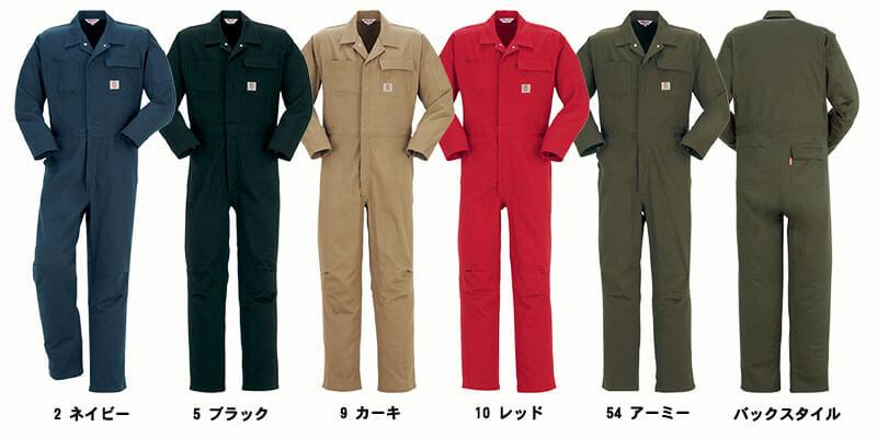 【DON】コットンツナギ服(ワンウォッシュ/年間)