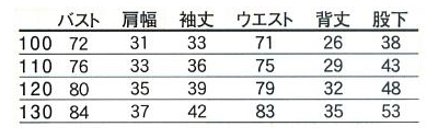 【全2色】キッズツナギ服(ヒッコリー) サイズ詳細