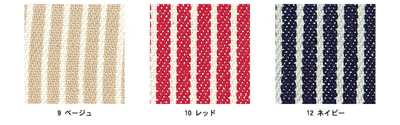 【DON】カバーオール(ヒッコリー/年間)