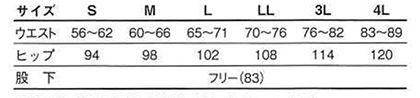 【リゼルヴァ】パンツ(スマート/レディス) サイズ詳細