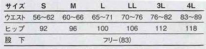 【リゼルヴァ】スクラブパンツ【レディス】 サイズ詳細