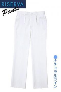 【リゼルヴァ】メンズパンツ(ナチュラル)