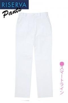 【リゼルヴァ】メンズパンツ(スマート)