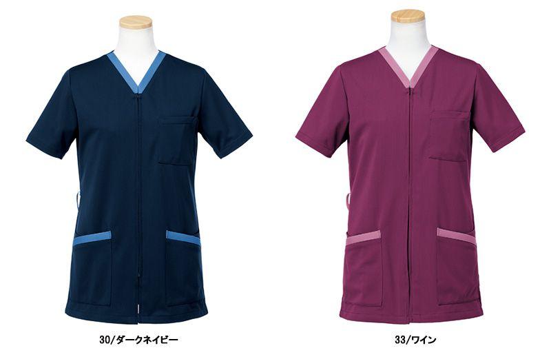 【リゼルヴァ】半袖スクラブジャケット 白衣【男女兼用】