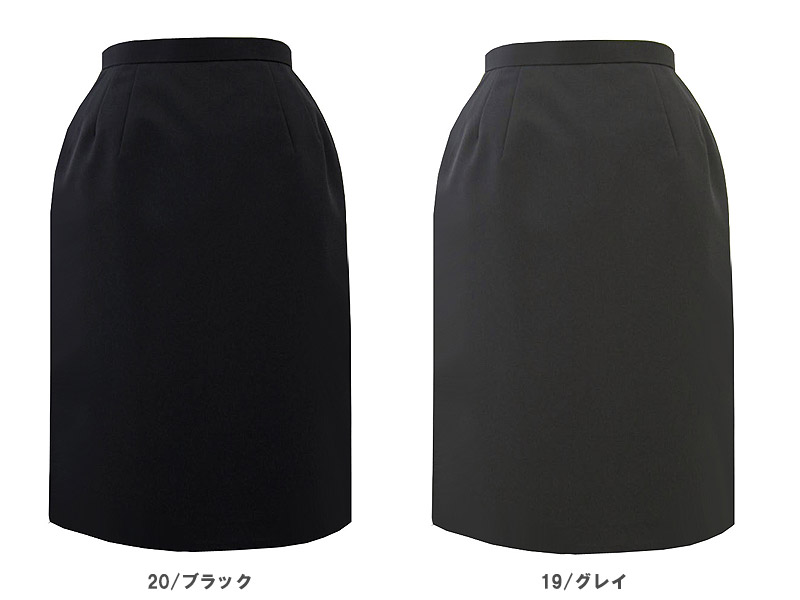 【全3色】バリュースカ-ト(ロング丈・通年対応)