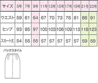 【全3色】バリュースカ-ト(ロング丈・通年対応) サイズ詳細
