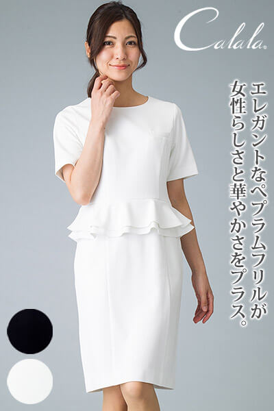 【全2色】ペプラムワンピース(透け防止・制電・ストレッチ)