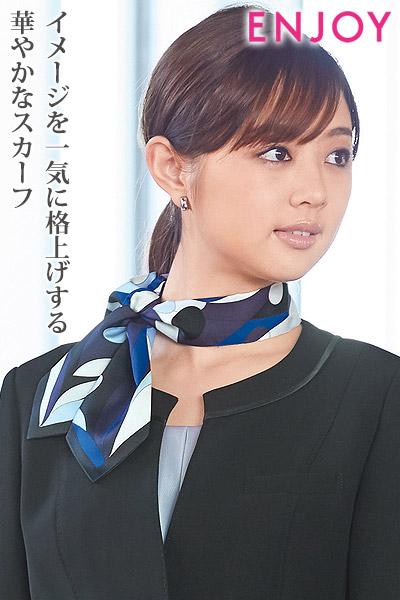 【全4色】スカーフ