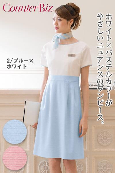 【2色】バイカラーワンピース(ストレッチ・透け防止)