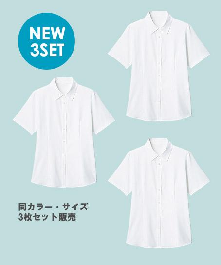 【3色】FB71329【半袖ブラウス】3枚セット