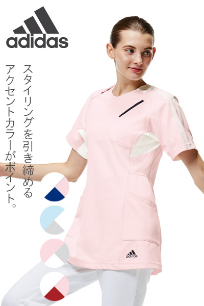 【adidas】アディダス  レディスチュニック丈スクラブ