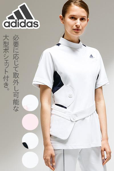 【adidas】アディダス  レディスジャケット