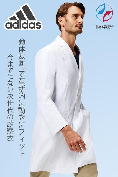 【adidas】アディダス メンズドクターコート