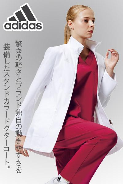 【adidas】アディダス  レディスドクターハーフコート