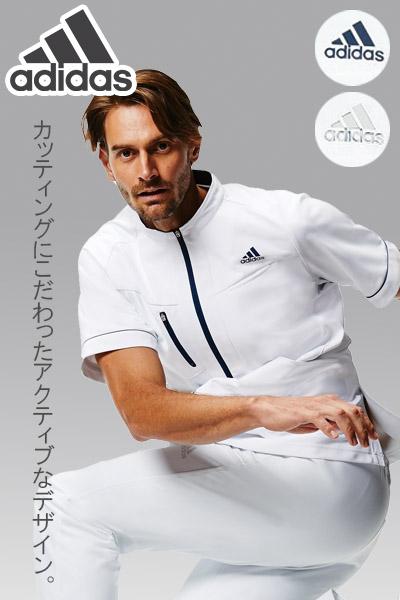 【adidas】アディダス  メンズジャケット