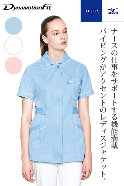 【Mizuno】ジャケット[女](ストレッチ・透け防止・吸汗・制菌・制電)