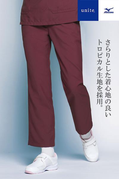 【Mizuno】ミズノ スクラブパンツ(男女兼用)