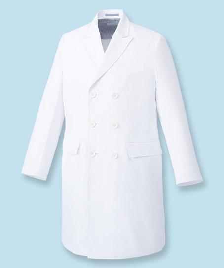 【Mizuno】ミズノ ドクターコート白衣(ダブル)【男】(制菌・透け防止機能)