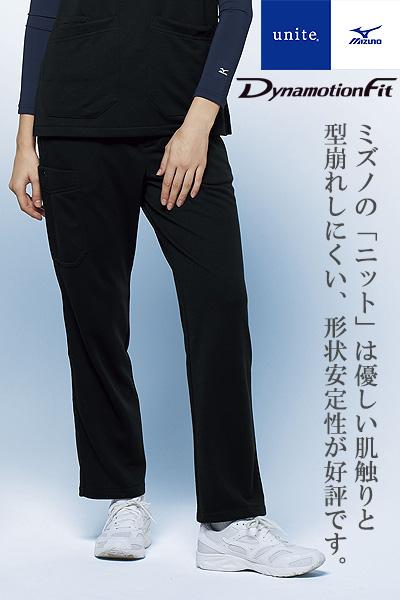 【Mizuno】ミズノ ニットスクラブパンツ【兼用】