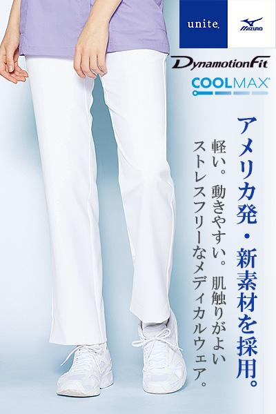 【Mizuno】ミズノ ストレートパンツ〔兼用〕