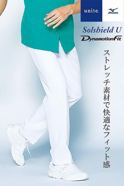 【Mizuno】ミズノ スクラブパンツ(メンズ)