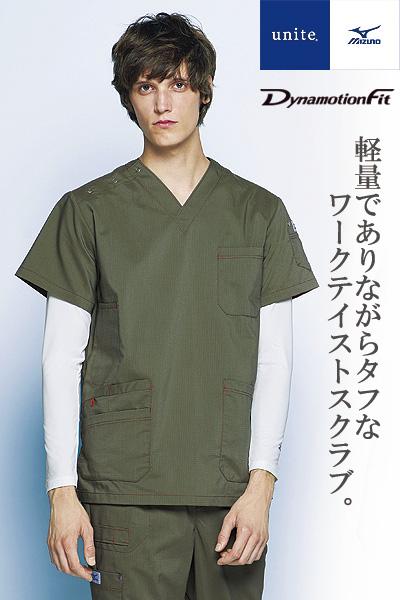 【Mizuno】ミズノ スクラブ(男女兼用)