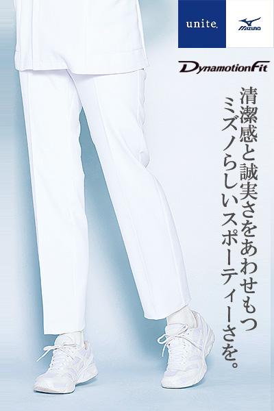 【Mizuno】ミズノ スクラブパンツ(女)
