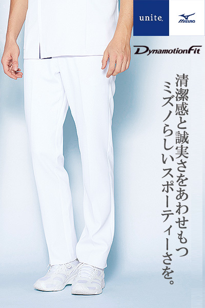 【Mizuno】ミズノ スクラブパンツ(男)