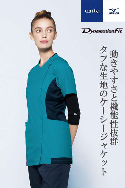 【Mizuno】ケーシージャケット[レディス]