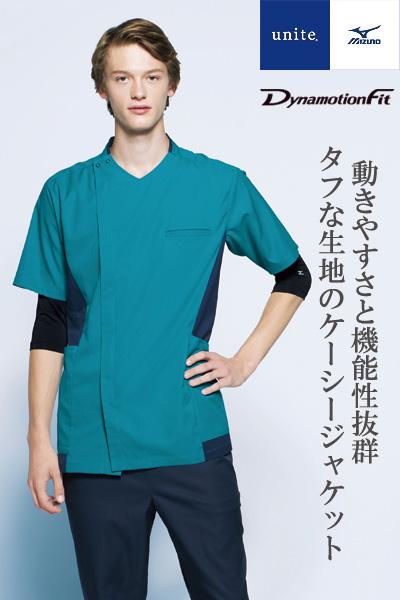 【Mizuno】ケーシージャケット(メンズ)