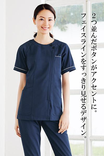 【全2色】すっきりチュニックケーシー 白衣