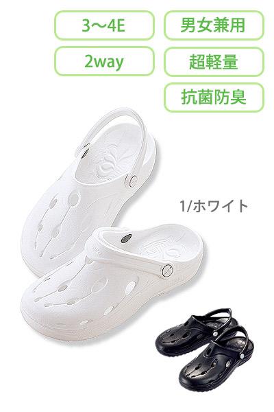 【全2色】ソフトサンダル