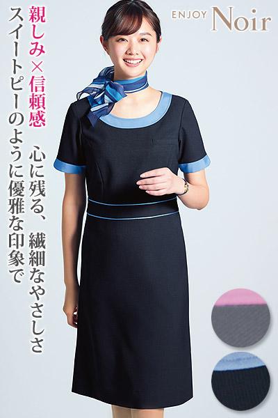 【全2色】ワンピース(スイートピーカルゼ)