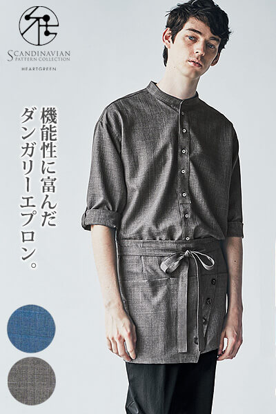 【SCANDINAVIAN】【2色】腰エプロン(男女共用)