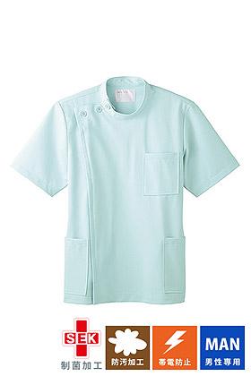 メンズケーシー 白衣(半袖)