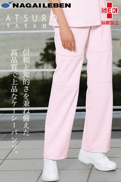【ナガイレーベン】ATSURO パンツ(女性用)