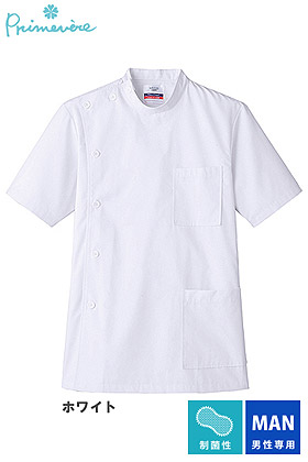 男性用ケーシー 白衣(半袖・制菌)
