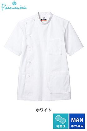 【全2色】男性用ケーシー 白衣(半袖・制菌)