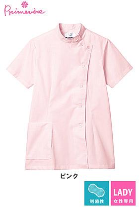 【全3色】女性用ケーシー 白衣(半袖・制菌)