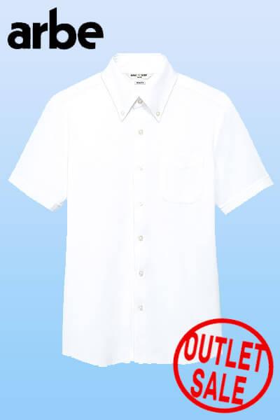 【OUTLET】半袖ニットシャツボタンダウン(兼用)※廃番※