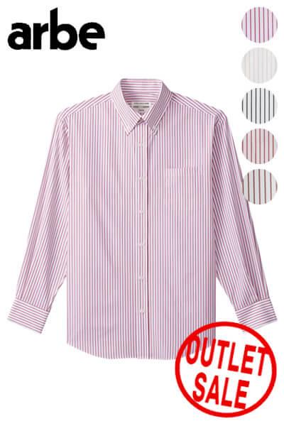 【OUTLET】長袖ボタンダウンシャツ(ストライプ)※廃番※