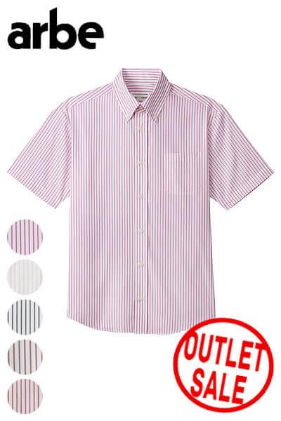 【OUTLET】半袖ボタンダウンシャツ(兼用・ストライプ)※廃番※