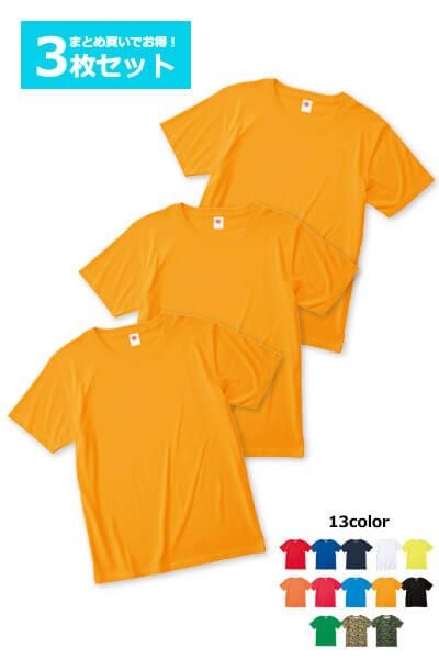 MS1147【3枚セット】ハイブリットTシャツ(吸汗速乾・UVカット/生地厚め)