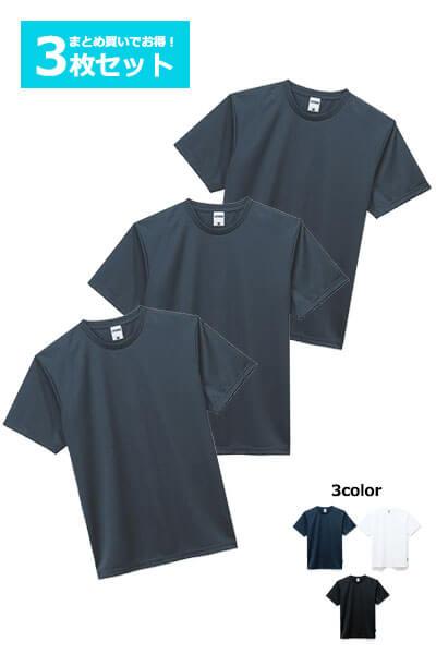 MS1152【3枚セット】クールコアTシャツ(-10℃の冷却効果)