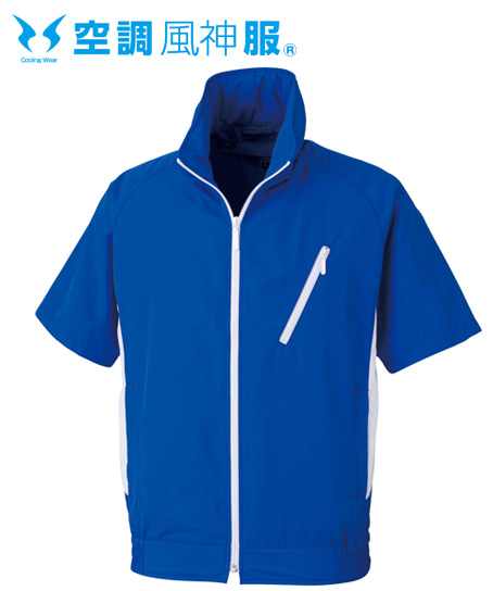 【空調風神服】半袖ジャケット(フード付き・UVカット)(単品)