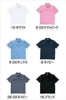 【全6色】ビズスタイルポロシャツ(ボタンダウン)
