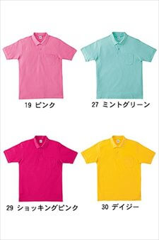 CVC鹿の子ドライポロシャツ(ポケット付)