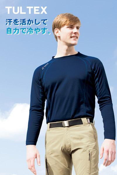 冷感プリントTシャツ(男女兼用)